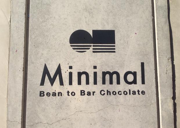 富ヶ谷のビーントゥバーチョコレート専門店Minimalに行ってきました