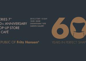 フリッツ・ハンセンのポップアップストア&カフェが代官山T-siteに