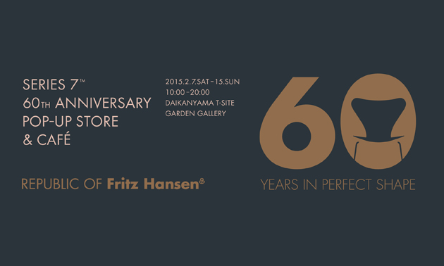 fritzhansen-sevenchair60th-01