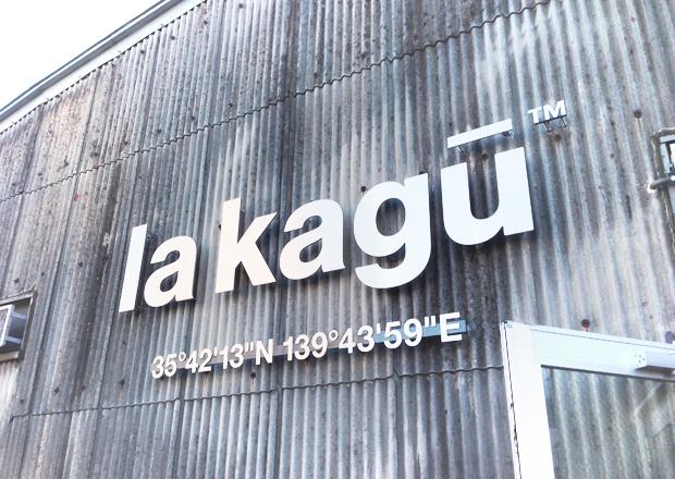 lakagu-1501-01