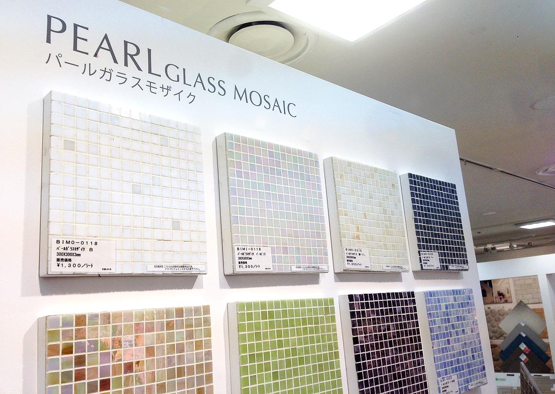 advan-glassmosaic-1502-01