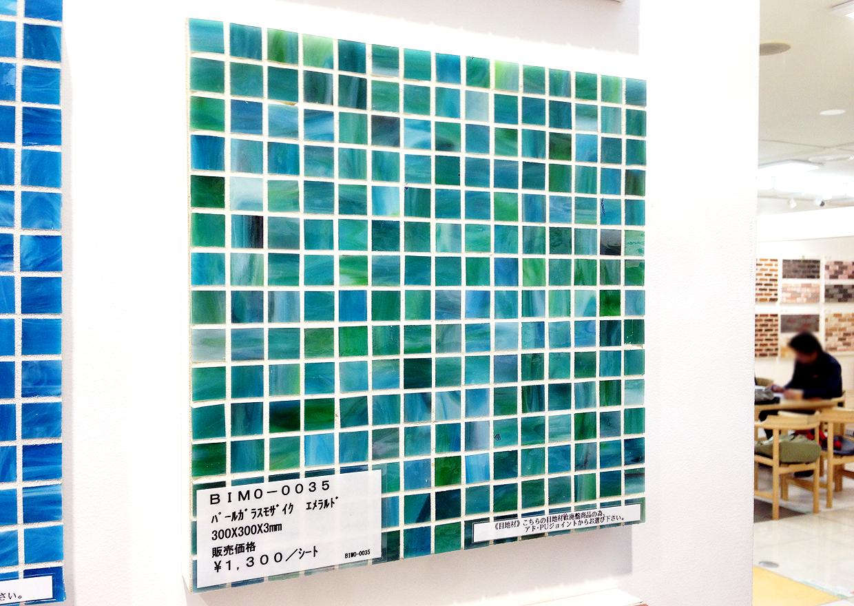 advan-glassmosaic-1502-03