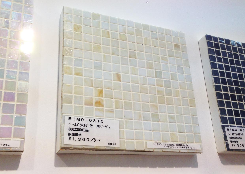 advan-glassmosaic-1502-07