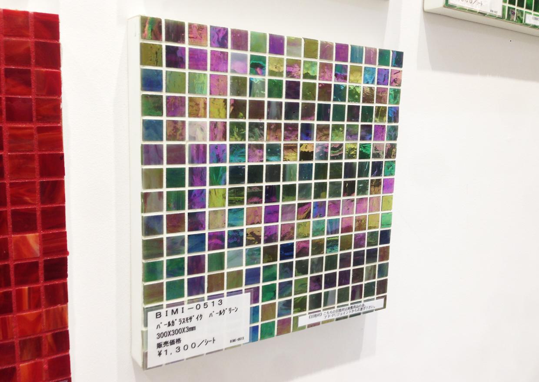 advan-glassmosaic-1502-08