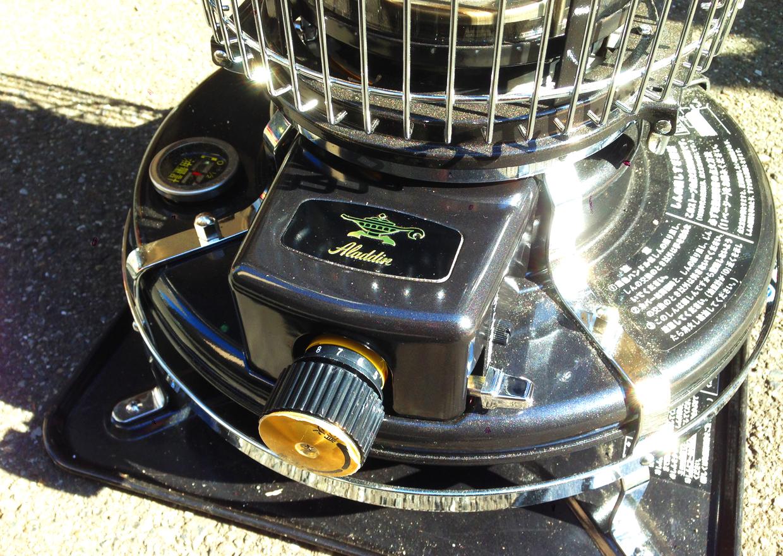 aladdin-stove-1502-02