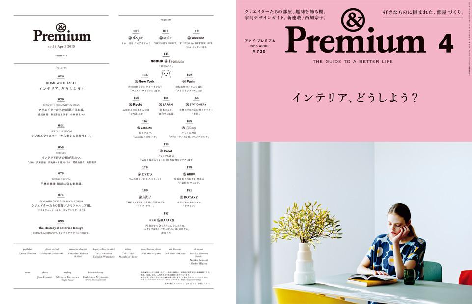 premium16-00
