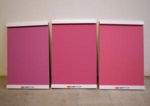 塗装色でバラガンみたいなピンクを探しました。