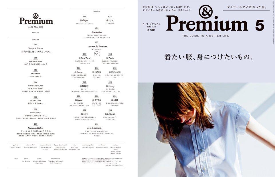 premium-1503