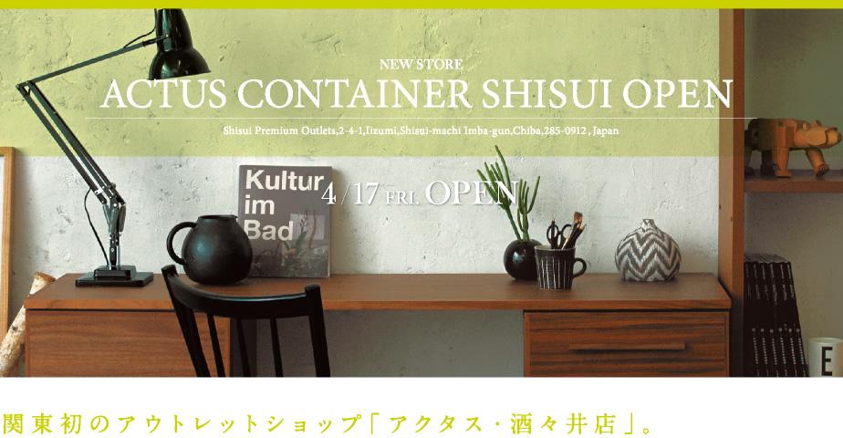 actuscontainer-1504