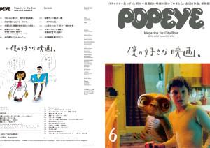 POPEYE最新号「僕の好きな映画」