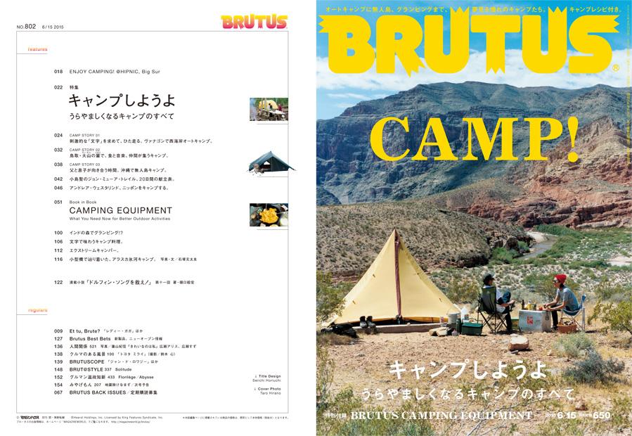 brutus-1506