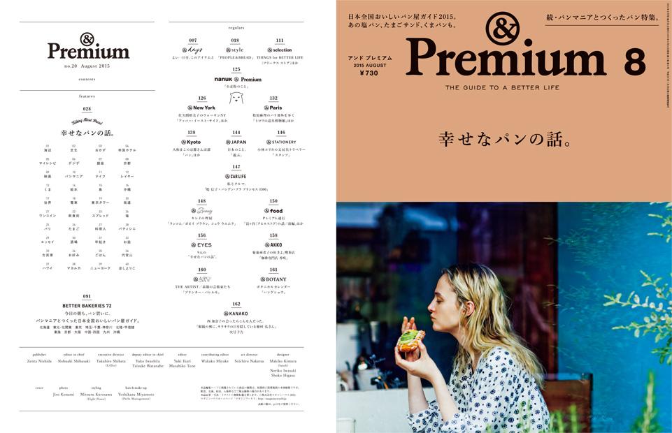 premium-1506