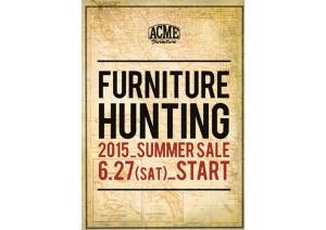 まだ間に合うACME Furnitureのサマーセール