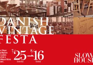 「DANISH VINTAGE FESTA」スローハウスにデンマークのビンテージ家具が集結