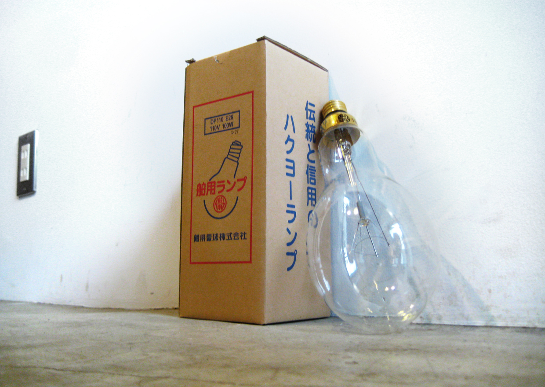 ikatsuriiamp-1508-01
