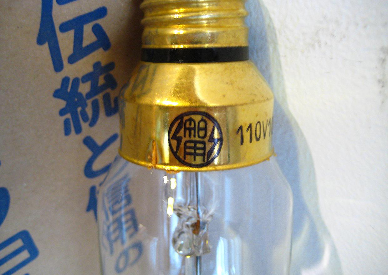ikatsuriiamp-1508-02