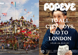 POPEYE最新号「TO ALL CITY BOYS, GO TO LONDON」