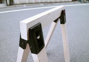 ソーホースブラケットと2X4材でデスクの脚を作りました