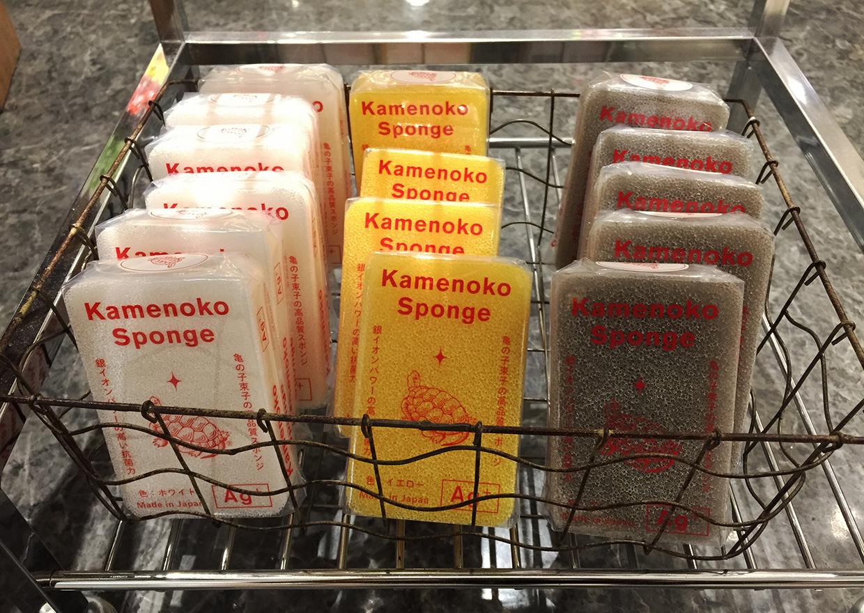 kamenoko-sponge-1506-01