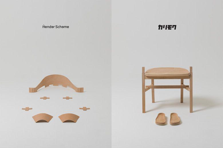 henderscheme-karimoku-1607-02