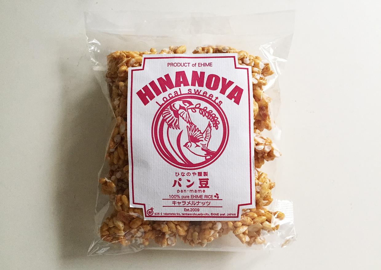 hinanoya-1607-01
