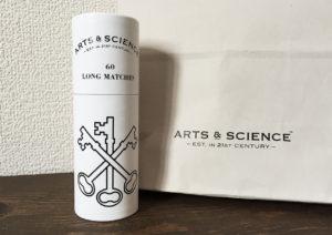 ARTS&SCIENCEのキャンドル用マッチを買いました