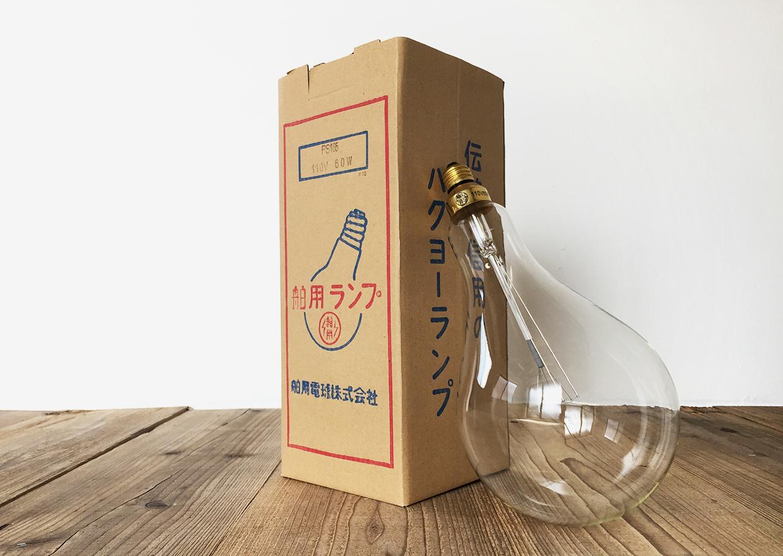 ikatsuriiamp-1610-01